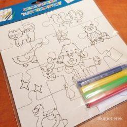 Kiszínezhető gyermek puzzle - Ajándéktárgy